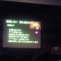萬田緑平先生の講演会「最期まで目一杯生きる」