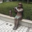 東京グランドホテル  Girasole ジラソーレ
