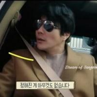 【映像 】クォン・サンウXチョン・ジュナ「家出宣言四十春期」 ママ:パパが家に来なければ? ロハ:大丈夫だ!