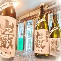 『28BY 巌(白ラベル) 特別純米生酒 本生』
