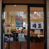 酒種あんぱん@東京芸術劇場