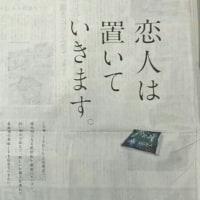 恋人は連れていかないのね☆東京「ISHIYA GINZA」