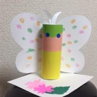 蝶々の工作