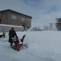 除雪機(snowblower)