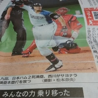 まさか、黒田に出番が来るなんて!!