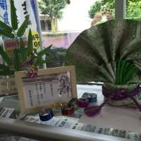 寒川町商工会女性部 帯飾り (七夕)