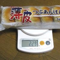 ヤマザキ 薄皮パン5個入