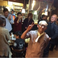 Diner TERAーダイナー・テラ
