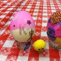 Happy Easter no. 3