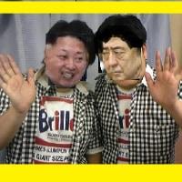 【佐藤優】驚愕!!アメリカが北朝鮮のミサイル発射に怒らない理由を暴露!カールビンソンの連絡ミスおかしい!
