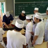 「播磨の国麵道倶楽部」との交流会」 PartⅠ