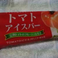 トマトアイスバー