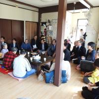 境町社会福祉協議会の研修で山梨県甲府市の富山型デイサービス「かんむら」に来ています。