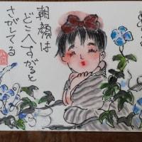 絵手紙 2017.5.24