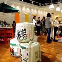 福岡・天神ソラリア 「つきいち日本酒マーケット」会場へ 【福岡】10/9-②