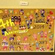 YENA☆4周年記念ライブ
