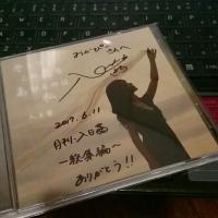 月刊 入日茜 総集編@ 北参道ストロボカフェ