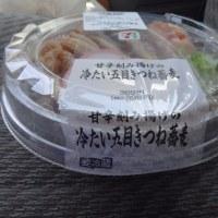 セブンイレブン 甘辛刻み揚げの冷たい五目きつね蕎麦
