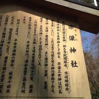 日本の女神と伊勢のつながり