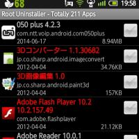 SoftBank 007SH �αʵ�root��