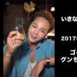 LINE LIVE チャン・グンソクさんが2回目の ラインライブ に登場💘
