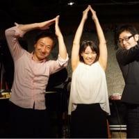 本日6/20は20時から大塚「GRECO」にて外山安樹子トリオ!!
