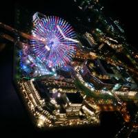 横浜ランドマークタワー69階から見る夜景1
