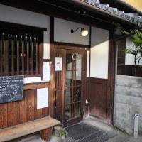 奈良町 古民家カフェ カナカナ
