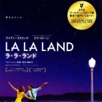 映画「ラ・ラ・ランド」