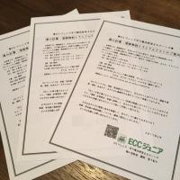 【お知らせ】春の計算・漢検無料トライアルテストのご案内