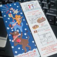 11/22(火)より開催『クリスマスの手づくり展』に参加します♪