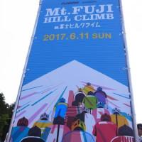 """■高速渋滞を避け""""日向涼子さん""""のステージへ ~ 第14回Mt.富士ヒルクライム《前日編》~"""