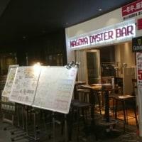 NAGOYA OYSTER BAR  名古屋市