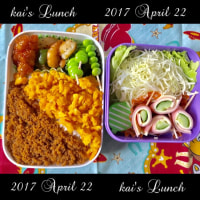 4月22日(土)のお弁当