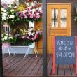 パン屋さんの開店スタンド花