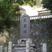 いかづち 雷 艦内神社