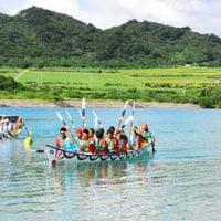 舟越屋海神祭(フナクヤ ハーリー)