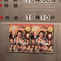 新夢コンサート 神戸文化ホール