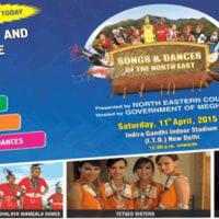 インドの文化・音楽イベントについて