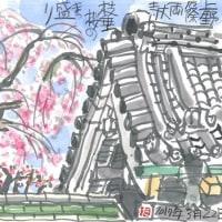 3月22日 スケッチ会 上野恩賜公園