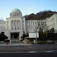 2/18 松山市民会館・大ホール・・・
