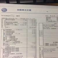 カングー売却(まだ未契約ですが)して次期 働く車選定 契約しました。
