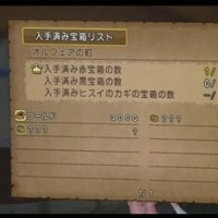 DQ10 �ڥ����̡� �С������2.3[���] ®��2014/10/23��