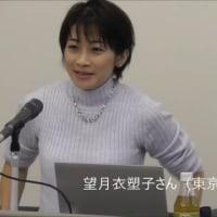 本日は、早朝から京都へ、総会⇒フィールドワーク、懇親会。建築士、工業デザイナー、大学教授など、インテリスポーツマン紳士の集まりです。(^0^) Jodeci - Forever My Lady