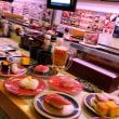 寿司ネタルパン