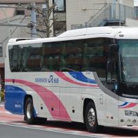 西J 647-8967