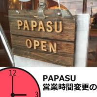 営業時間変更のお知らせ(10月23日)