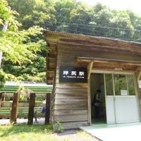 徳島ツアー 4