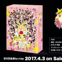 【動画】「AKB48チーム8ライブコレクション」DVD&Blu-ray ダイジェスト映像が公開