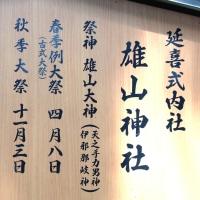 万葉集巻第9・1688